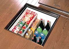 ... The Food Which Withstands Long Use To The Bottom Space Of A Floor Of  The First Floor Has Been Contained. This Under Floor Storage Box Is What ...